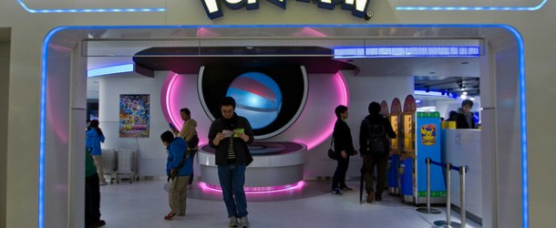 Pokemon Center au Japon, dans l'univers de Pikachu & Co.