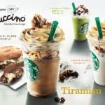 Starbucks Japon Frappucino