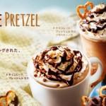 Starbucks Japon café au bretzel
