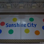Sunshine City Ikebukuro (2)