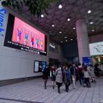 Sunshine City Ikebukuro (8)