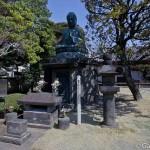 Tennoji Temple Tokyo (2)
