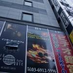 The Manhattan Fish Market Japan Ikebukuro Tokyo (5)