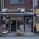 Yanaka Coffee à Tokyo (1)