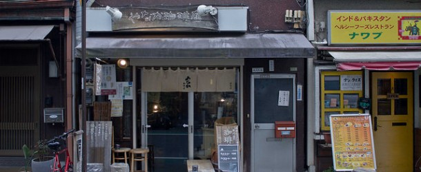 Yanaka Coffee, le stop café parfumé à Tokyo