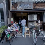 Yanaka Coffee à Tokyo (2)