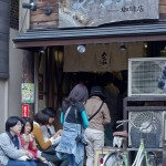 Yanaka Coffee à Tokyo (3)