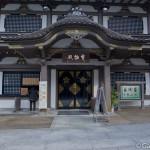 Yushima Tenjin Tenmangu à Tokyo (10)