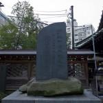Yushima Tenjin Tenmangu à Tokyo (16)