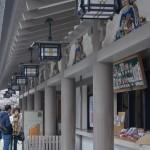 Yushima Tenjin Tenmangu à Tokyo (17)