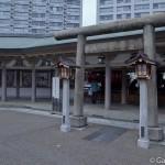 Yushima Tenjin Tenmangu à Tokyo (19)