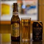 bière japonaise asahi kirin suntory sapporo yebisu ebisu (6)