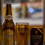 bière japonaise asahi kirin suntory sapporo yebisu ebisu (7)