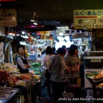 marché japonais - marché au Japon (12)