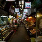 marché japonais - marché au Japon (16)