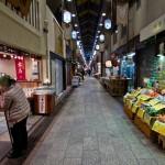 marché japonais - marché au Japon (17)