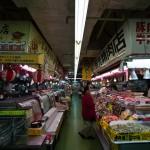 marché japonais - marché au Japon (18)