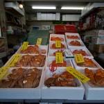 marché japonais - marché au Japon (4)