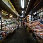 marché japonais - marché au Japon (5)
