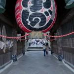 naritasan temple au Japon (20)