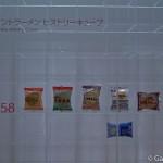 Cup Noodles Museum Yokohama (14)