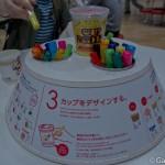 Cup Noodles Museum Yokohama (18)