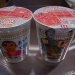 Cup Noodles Museum Yokohama (21)