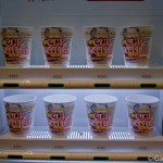 Cup Noodles Museum Yokohama (8)