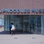 Cup Noodles Museum Yokohama (9)
