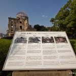 Genbaku Dome Hiroshima (12)