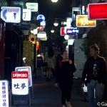 Golden Gai Tokyo Shinjuku (3)