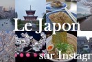 Le Japon sur Instagram, plus d'images du Japon