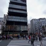 Observatoire d'Asakusa (2)