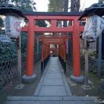 Parc Ueno Tokyo (25)