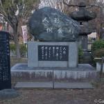 Parc Ueno Tokyo (36)