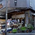 Yanaka Ginza Yanesen à Tokyo (14)