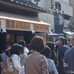 Yanaka Ginza Yanesen à Tokyo (3)
