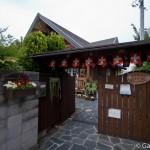 Yanaka Ginza Yanesen à Tokyo (6)