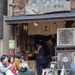 Yanaka Ginza Yanesen à Tokyo (8)