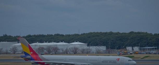 Aéroport de Tokyo Haneda jusqu'au centre de Tokyo, les trajets