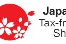 TVA au Japon et Duty Free pour les touristes étrangers