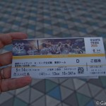 baseball Japon (6)