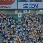 baseball Japon (7)