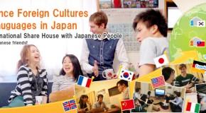 Borderless House à Tokyo, des logements pour japonais et étrangers