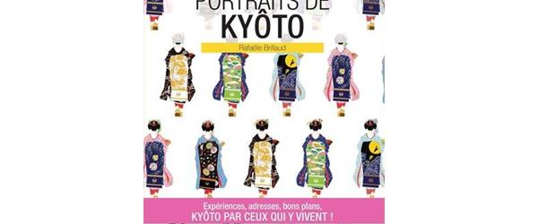 Portraits de Kyoto de Rafaele Brillaud