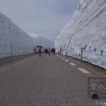 Route Alpine de Tateyama Kurobe Japon (13)
