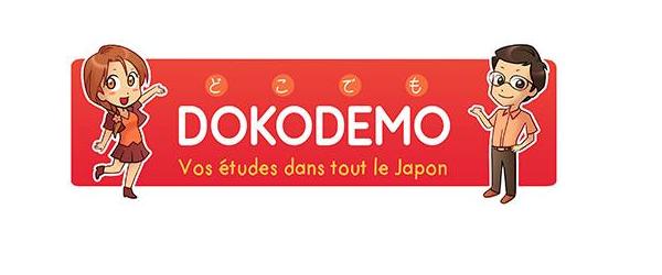 Dokodemo pour étudier le japonais