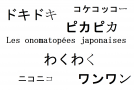Onomatopées japonaises, pour exprimer plus de choses encore