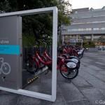 vélo au Japon (1)