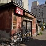 vélo au Japon (11)